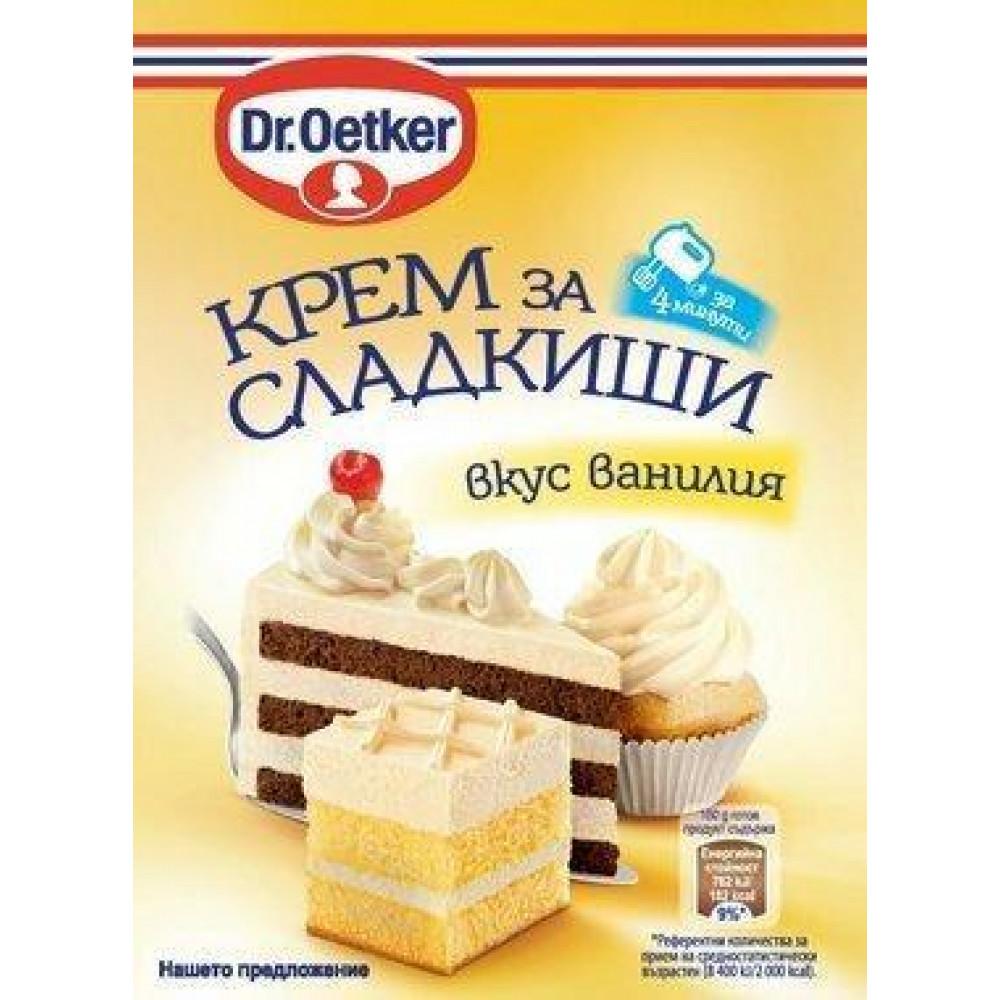 ДР ЙОТКЕР КРЕМ ЗА СЛАДКИШИ ВАНИЛИЯ 50Г