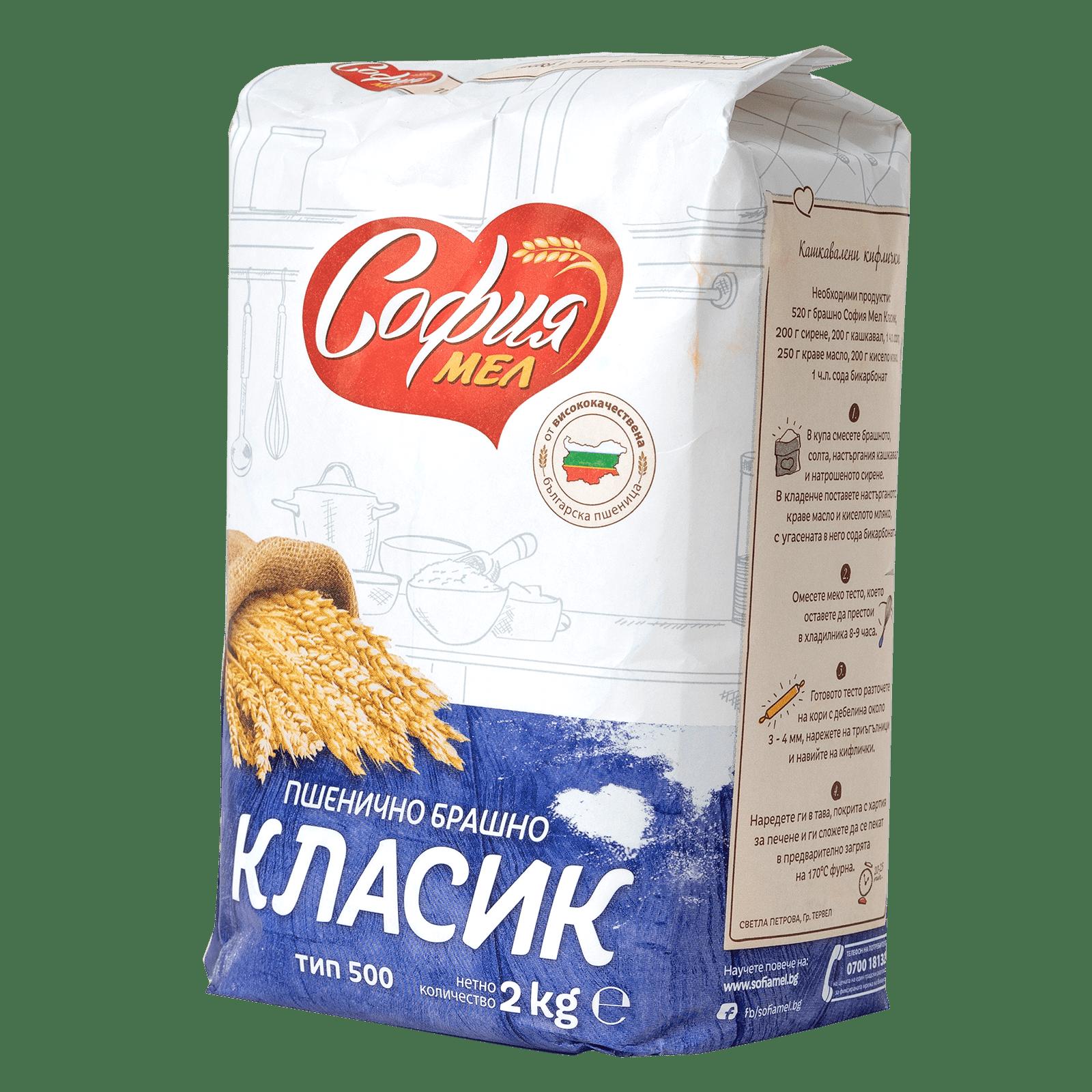 СОФИЯ МЕЛ БРАШНО ТИП 500 КЛАСИК 2КГ
