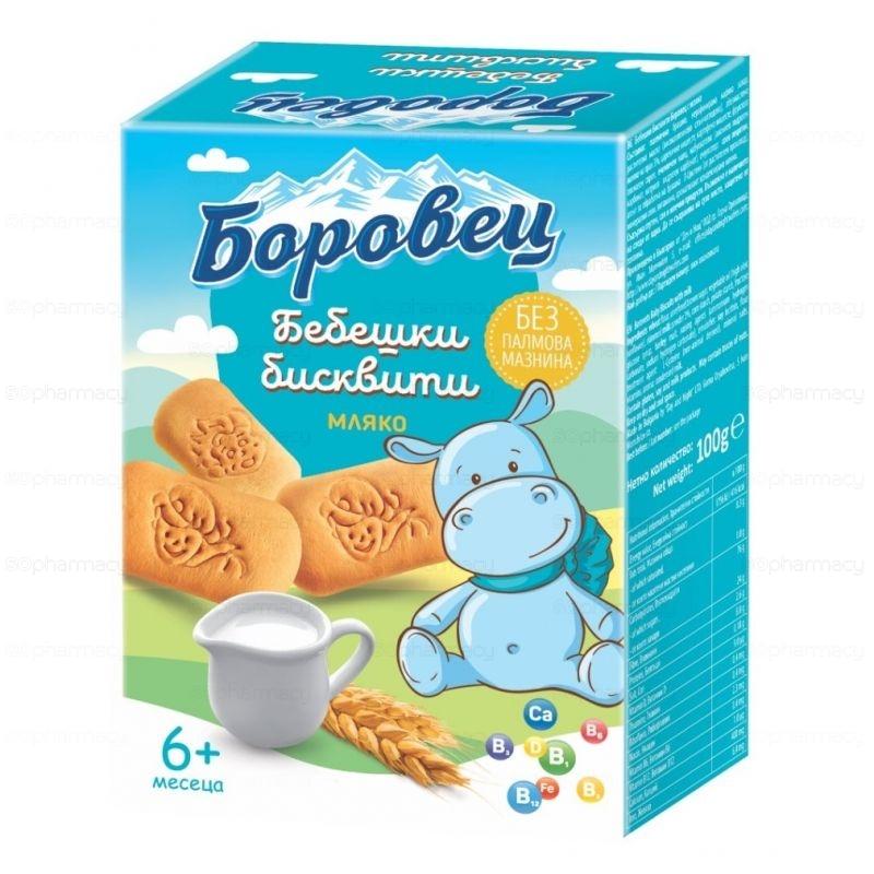 Боровец Бисквити Бебешки Мляко 6+ 100Г