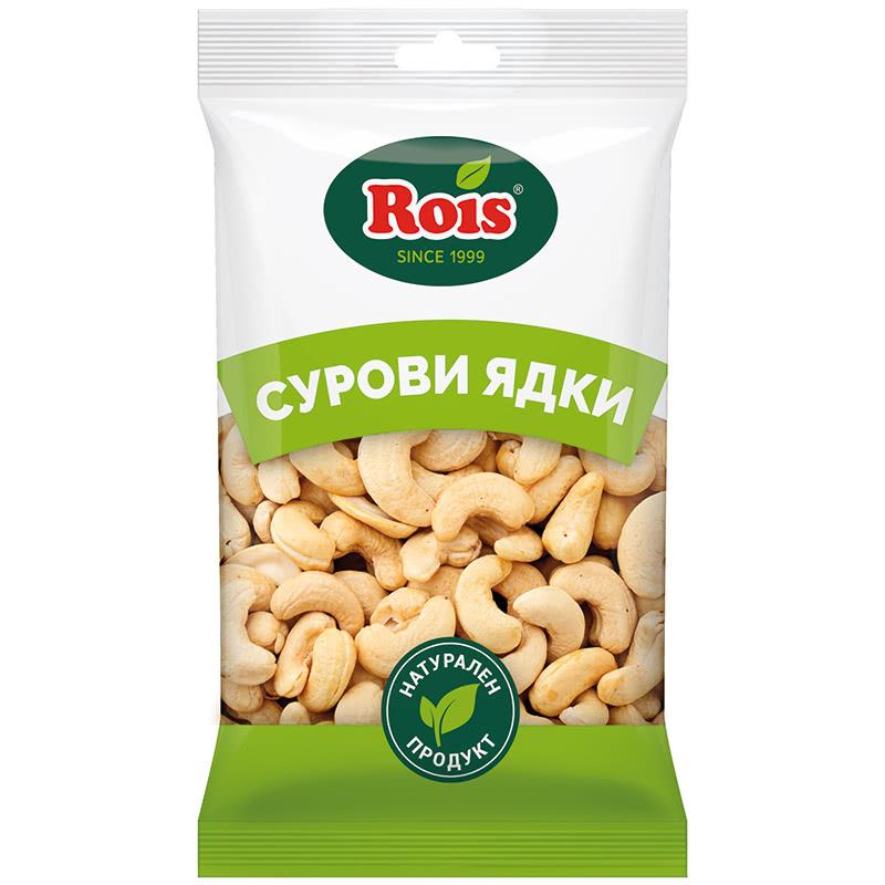 РОЙС СУРОВИ ЯДКИ КАШУ 70Г
