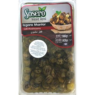 Маслини Зелени Барбекю ~ 1.4кг разтеглими