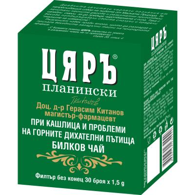 ЦЯРЪ ЧАЙ КАШЛИЦА БРОНХИТ 30БР