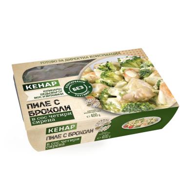 Кенар пиле с броколи и сирена 400г